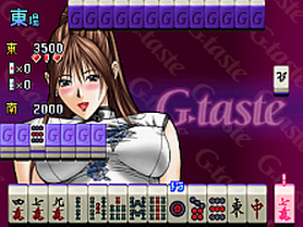 strip-mahjong-1.jpg